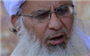 Maulana Abdul Aziz of the Lal Masjid: Above the Law