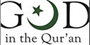 God in the Qur'an: The Totality Of A Cosmic Whole That Is The Oneness Of Being