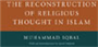 Progress of Human Intellect with Its Implications for Islamic Thought