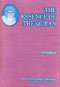 THE ESSENCE OF THE QURAN by Sant Vinoba Bhave - Part-5
