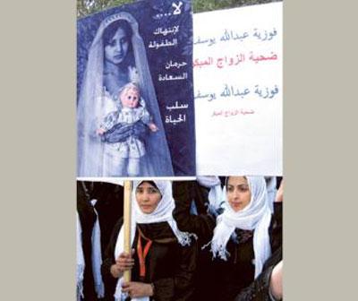 Surmonter son divorce en islam