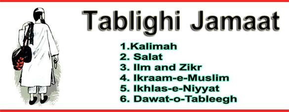 https://www.newageislam.com/picture_library/Tablighi_Jamaat_1_NewAgeIsl.jpg